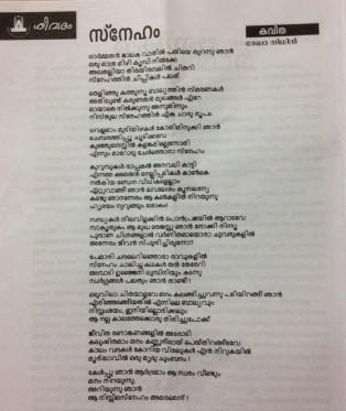 Shivadam (2)