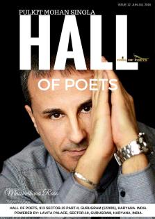 Hall of Poets Ezine June - July 2016